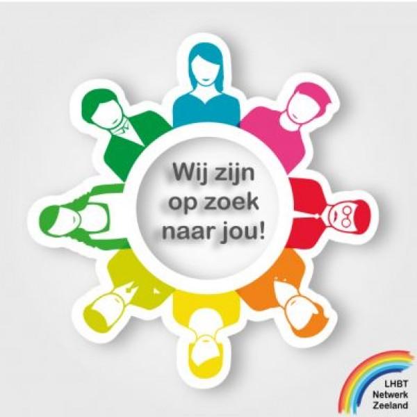 Illustratie van een cirkel met gestileerde mensen en de tekst: Wij zijn op zoek naar jou!